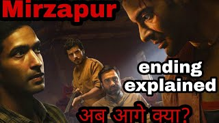 Mirzapur ending explained | Who's that guy in the end?
