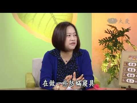 台灣-美麗新生活-20141019 落葉魔法師