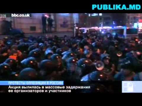 Протесты против Путина