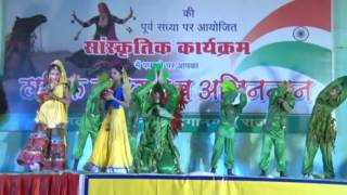 Dance Performance by Students of Nosegay Public School (14 August,2016)