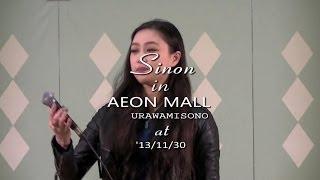 Sinon mini Live in AEONMALL URAWAMISONO