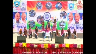 SVKM 69th Republic Day Celebration,Kadi Live Stream