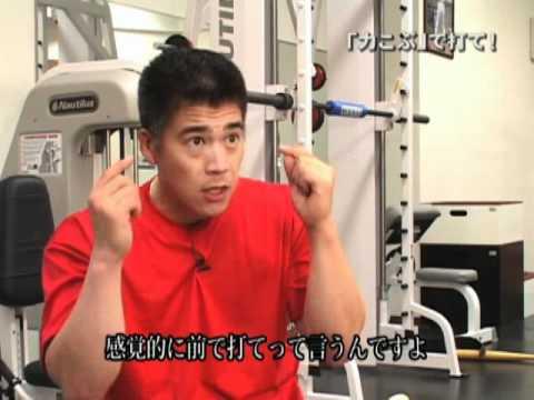 DNS ビデオ - DNS   城島健司 打撃論