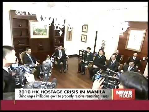 2010 HK hostage crisis in Manila: China urges Philippine gov't to properly resolve remaining issues