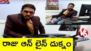 Gappala Raju Starts Political Parties Flags Manufacturing Business | Teenmaar News