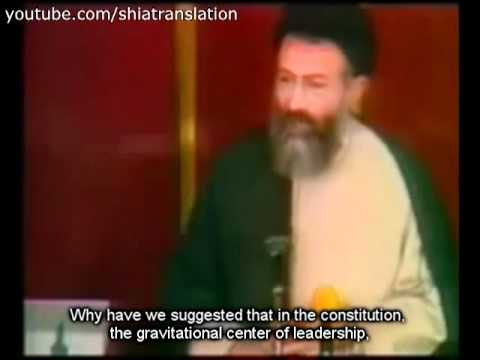 Shahid Beheshti and Imam Khomeini on Characteristics Required of Leader in Islam [Eng Subs]