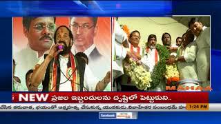 కెసిఆర్ పాలనా రైతులకి శాపం | Uttam Kumar Reddy Comments on CM KCR