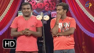 download lagu Extra Jabardasth - Joke Of The Day - 25th gratis