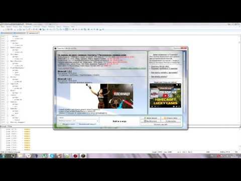 Как бесплатно получить админку на любом сервере Minecraft