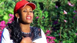 Selam Abreha - Bizban Fikri / New Ethiopian Music (Official Video)