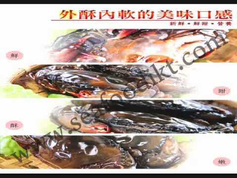 Soft Shell Crab - Malaysia
