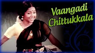 Vaangadi Chittukkala Full Song | பட்டின பிரவேசம் | Pattina Pravesam Video Songs | M.S.Viswanathan