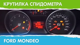 03ford_mondeo.mp4
