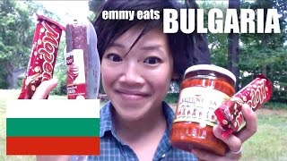 Emmy Eats Bulgaria - tasting Bulgarian treats