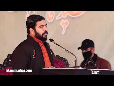 Kamran Hussain  [Tarana] | Murdabad America Ijtima | Parade Ground, Islamabad
