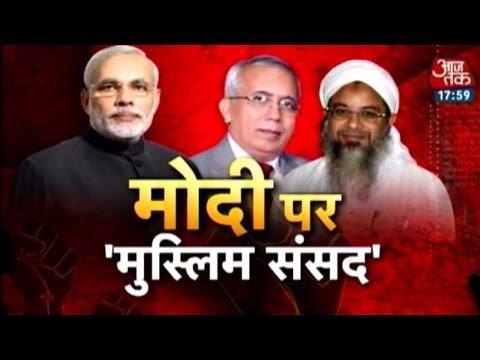 Halla Bol: Have Indian Muslims Lost Trust In Narendra Modi? (pt-2) video