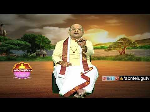 Garikapati Narasimha Rao Responds To Sabarimala temple issue | Nava Jeevana Vedam | ABN Telugu