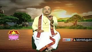 Garikapati Narasimha Rao Responds To Sabarimala temple issue | Nava Jeevana Vedam