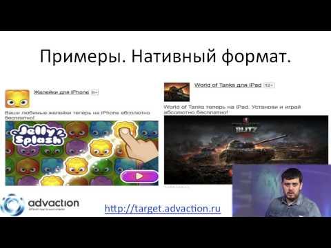 CPA: креативы в объявлениях myTarget