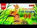 Simba Cartoon Hindi Full Episode   4 || Simba The King Lion || JustKids Show