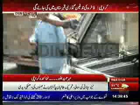 DIN NEWS FAKHIRA KHAR(DEADBODY) IN KARACHI LIVE BEPPER BY MAHER HAMEED