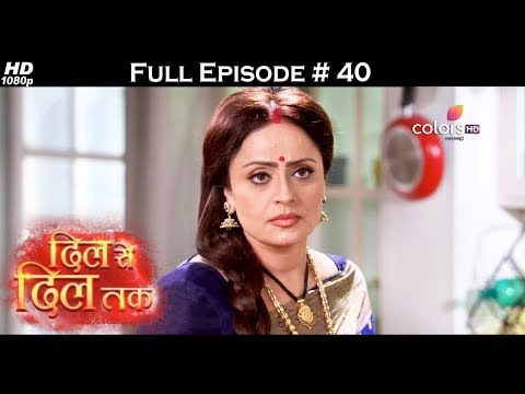 Dil Se Dil Tak - Full Episode 40 - With English Subtitles