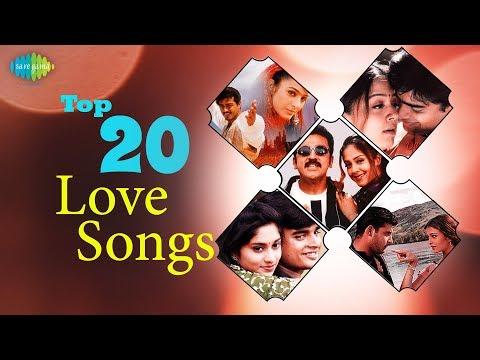Top 20 Love Songs | Tamil | A.R.Rahman | Harris Jayaraj | Ilaiyaraaja | Deva | Yuvan Shankar raja
