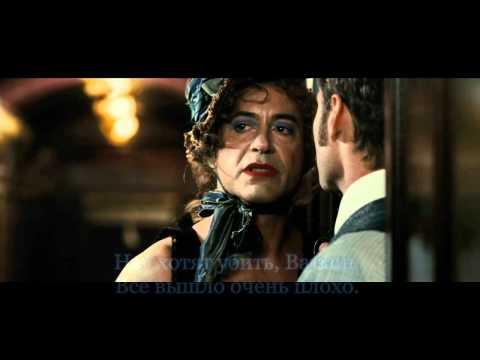 Шерлок Холмс 2 Игра Теней Пародия на трейлер юмор