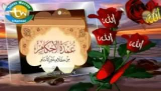 Cashrka 43 Kitabka Cumadatul Axkaam Kitabu Salah Sheikh Mohamed Ibrahiim