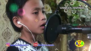 ATOUNA EL TOUFOULE - Cover By AZA HAFIZ INDONESIA