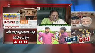 TDP MP Ram Mohan Naidu Face to Face over No-Confidence Motion fight against BJP