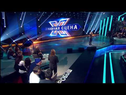 Главная сцена | Александр Иванов | Выступление | Выпуск 30.01.2015