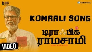 Traffic Ramasamy - Komaali Lyric Video