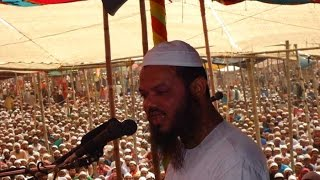 Mufti Faizul Karim New Bangla Waz 2016 in Chittagong Jamburi Mat  Bad Magrib