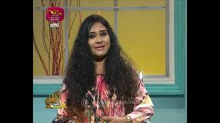 Shanida Ayubowan | 2021-01-16