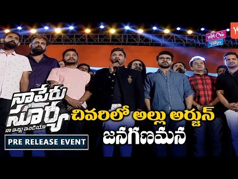 Allu Ajun Sings National Anthem | Janaganamana | Naa Peeru Surya Movie | YOYO Cine Talkies