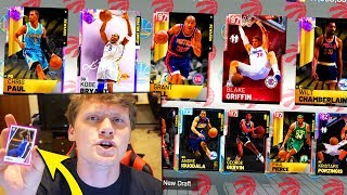 EPIC SOLO PACK AND PLAY! NBA 2K19
