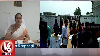 Adilabad Collector Divya Clarifies On SSC Exam Paper Leakage
