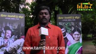 Sivanesan At Virudhachalam Movie Audio Launch