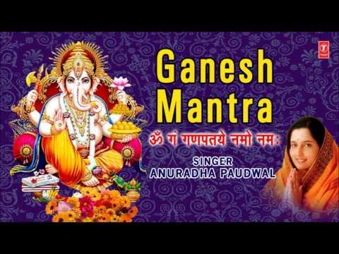 Ganesh Mantra By ANURADHA PAUDWAL I Full Song I T-Series Bhakt Sagar