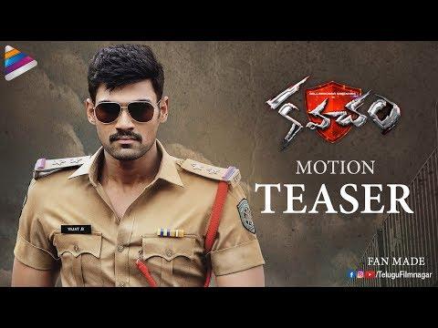 Kavacham Motion TEASER | Bellamkonda Sreenivas | Kajal Aggarwal | Telugu FilmNagar | Fan Made