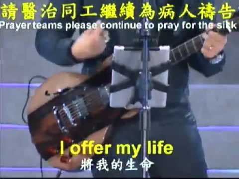 耶穌唯有你 Jesus It Is You  (sidney & True Worshippers 天國文化特會) video