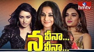 టాలీవుడ్ లో నెక్ట్స్ సీజన్ అంతా కొత్త కలరింగ్ | New Heroines In Telugu Film Industry | hmtv