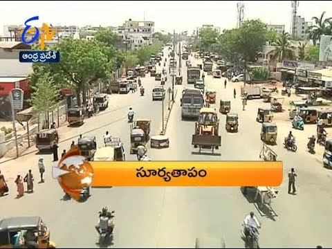 Andhra Pradesh | 1st May 2018 | 7:30 AM ETV 360 News Headlines