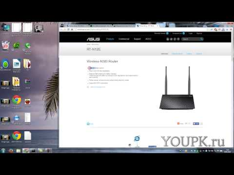 Видео как выбрать WiFi роутер