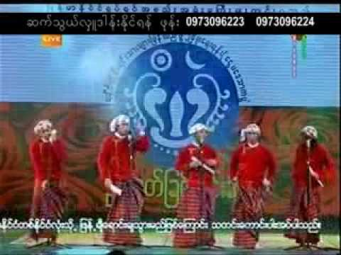 Union Hnin Si A Nyeint Performance in Yangon Part 1