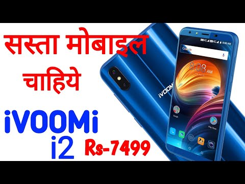 iVOOMi i2 Mobile Unboxing & Full Details In Hindi || by technical boss