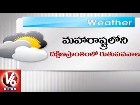 Monsoon Seen Slowing After Strong Start, Says IMD | Northern States Reel Under Sun | V6 News
