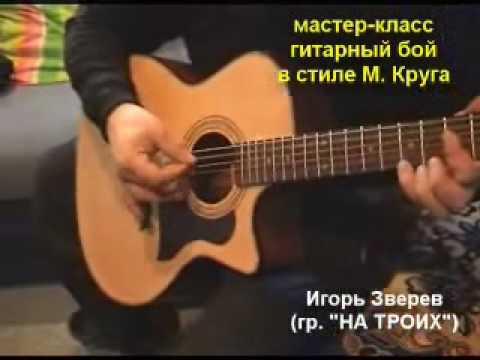 Бой Михаила Круга