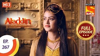 Aladdin - Ep 267 - Full Episode - 23rd August, 2019